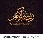 illustration of ramadan kareem. ...   Shutterstock .eps vector #1089197774