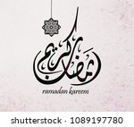 illustration of ramadan kareem. ... | Shutterstock .eps vector #1089197780