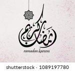illustration of ramadan kareem. ...   Shutterstock .eps vector #1089197780
