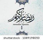illustration of ramadan kareem. ...   Shutterstock .eps vector #1089198050
