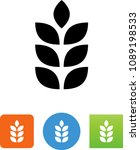 grain wheat crops vector icon | Shutterstock .eps vector #1089198533