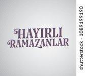 ramadan kareem greeting... | Shutterstock .eps vector #1089199190