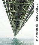akashi kaikyo bridge   Shutterstock . vector #1089200678