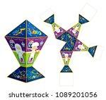 arabic text   generous ramadan... | Shutterstock .eps vector #1089201056