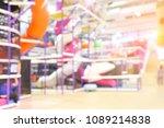 blur a modern children... | Shutterstock . vector #1089214838