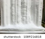 close up of container with... | Shutterstock . vector #1089216818