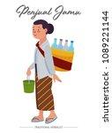 vector stock of penjual jamu... | Shutterstock .eps vector #1089221144