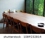 beautiful wooden dining table... | Shutterstock . vector #1089232814