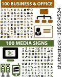 200 media  business  office... | Shutterstock .eps vector #108924524
