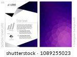 dark purple vector  brochure...
