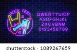 neon rock festival sign with... | Shutterstock .eps vector #1089267659