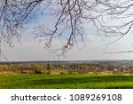 forest spring city | Shutterstock . vector #1089269108