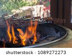 the shish kebab which is fried... | Shutterstock . vector #1089272273