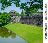 kumamoto castle during... | Shutterstock . vector #1089280556
