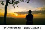Small photo of Sunrise at Moe Daeng, Si Sa Ket, Thailand