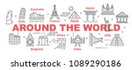 around the world vector banner... | Shutterstock .eps vector #1089290186