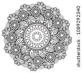 adult coloring page with... | Shutterstock .eps vector #1089292340