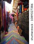 fez  morocco   april 13 2018 ...   Shutterstock . vector #1089327386