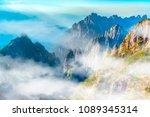 the beautiful natural scenery... | Shutterstock . vector #1089345314