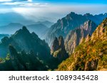 sunrise in mount huangshan ... | Shutterstock . vector #1089345428