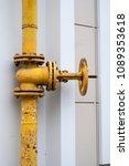 an old rusty gas control valve. | Shutterstock . vector #1089353618