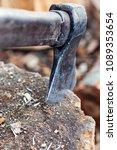 metal axe for cutting logs | Shutterstock . vector #1089353654