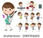 gray suit business women_pop... | Shutterstock .eps vector #1089356603