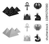 anubis  ankh  cairo citadel ... | Shutterstock .eps vector #1089370580