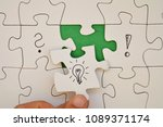 the link between question and... | Shutterstock . vector #1089371174