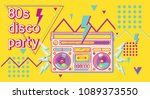 80s disco party funky colorful... | Shutterstock .eps vector #1089373550