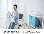 fashion designer in workshop | Shutterstock . vector #1089376730