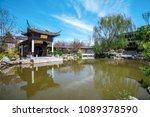 suzhou garden in china | Shutterstock . vector #1089378590