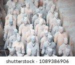 xian  china   october 8  2017 ... | Shutterstock . vector #1089386906