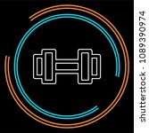 muscle lifting icon  fitness... | Shutterstock .eps vector #1089390974