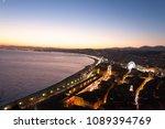 nice beach night landscape ... | Shutterstock . vector #1089394769