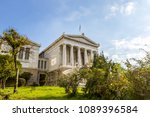 national library of greece. it... | Shutterstock . vector #1089396584