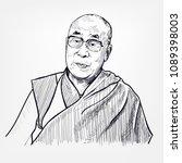 Dalai Lama Vector Portrait...