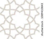 geometric floral light grey... | Shutterstock .eps vector #1089410843
