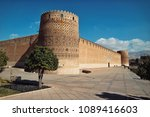 Small photo of Arg of Karim Khan is The ancient citadel and wall at shiraz,iran
