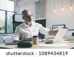 attractive and confidental... | Shutterstock . vector #1089434819