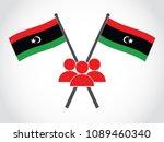 libya emblem people | Shutterstock .eps vector #1089460340