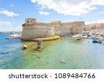gallipoli  apulia  italy   may...   Shutterstock . vector #1089484766