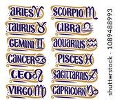 vector set of zodiac signs ... | Shutterstock .eps vector #1089488993