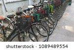 bikes rental service for... | Shutterstock . vector #1089489554