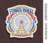 Vector Logo For Ferris Wheel ...