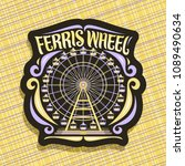 vector logo for ferris wheel ... | Shutterstock .eps vector #1089490634