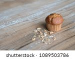 banana cup cake on the table | Shutterstock . vector #1089503786