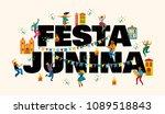 festa junina. vector templates... | Shutterstock .eps vector #1089518843