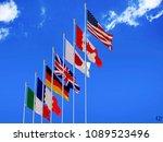 g7 flags silk waving flags of... | Shutterstock . vector #1089523496