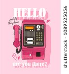 pink telephone illustration... | Shutterstock .eps vector #1089525056